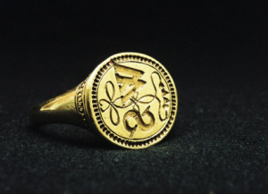 Shakespeare seal ring