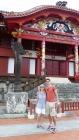 David and I at Shuri